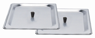 BROILKING STAINLESS LID FOR 4.3 QT CHAFING DISH   -  SET OF 2 - American Made