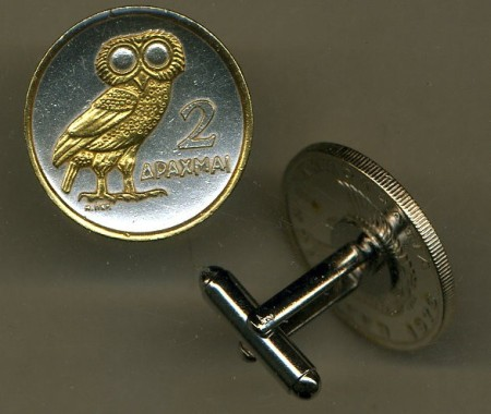 Greek 2 Drachma �Owl� (quarter size)  CuffLinks