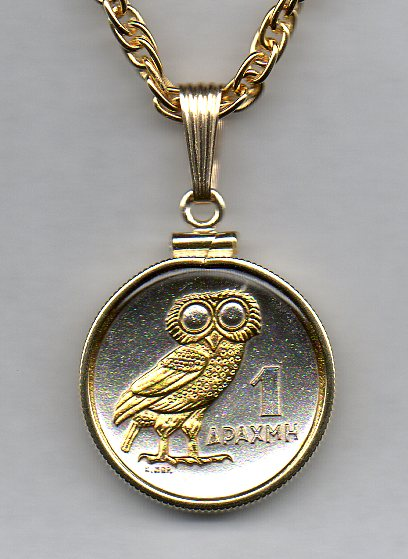 Greek 1 Drachma �Owl� (U.S. nickel size) 18� chain