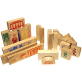Holgate Toys Neighboorhood Block Set Made in USA