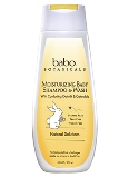 Moisturizing Baby Shampoo and Wash Made in USA - 8 fl oz