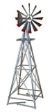 Aluminum Decorative Windmill 6 ft. American Made