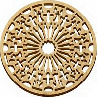 Hard Wood Trivet Made in USA - Cathedral