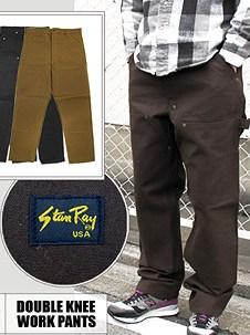 American Made Double Knee Construction Pants