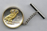 "Greek Drachma ""Owl"" (U.S. nickel size) Tie Tack Made in USA"