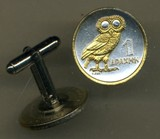 Greek 1 Drachma Owl (nickel size)  CuffLinks - American Made
